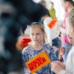 Детский день музеев