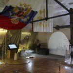 Первые ворота Российского государства