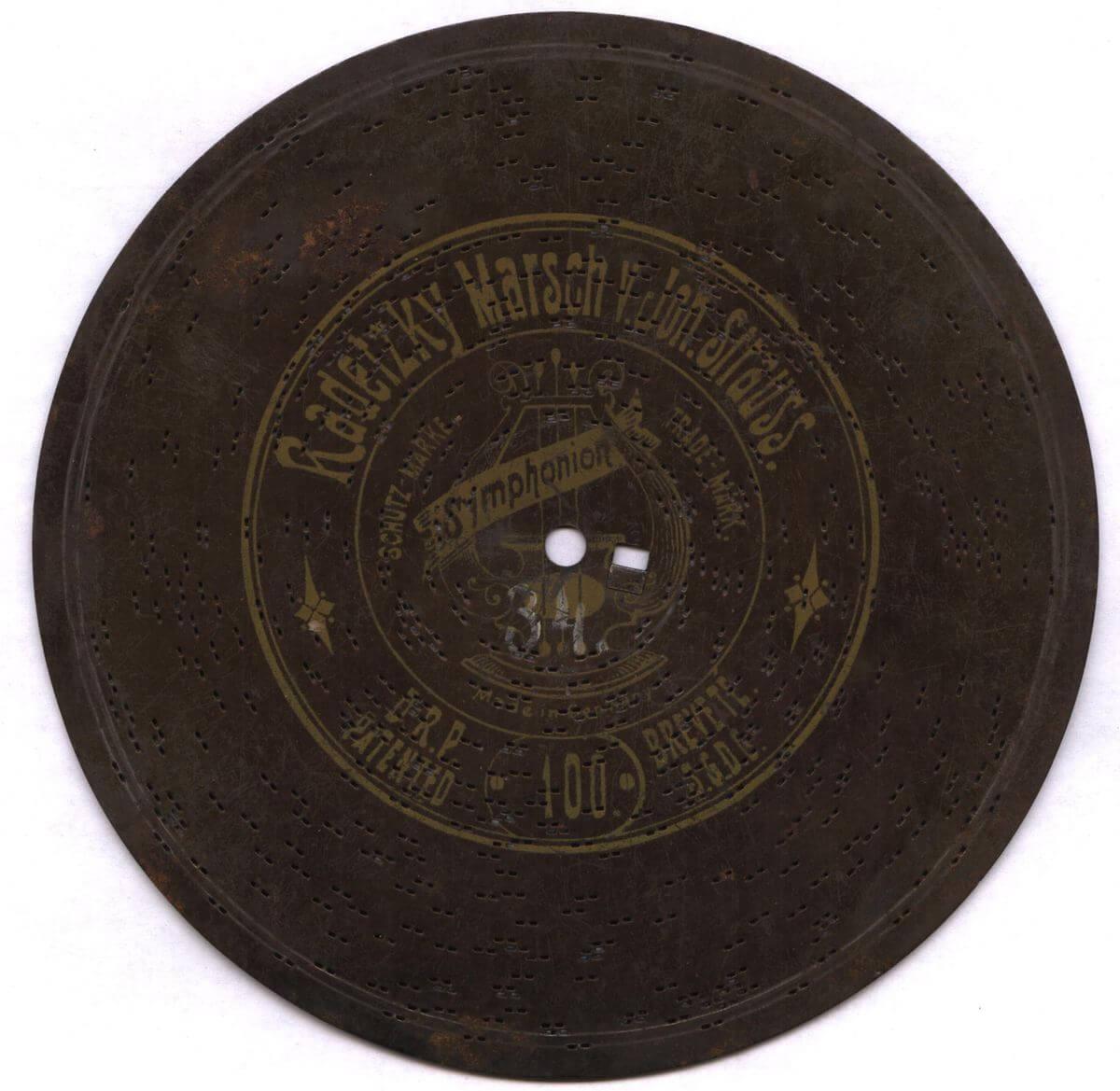 АОКМ КП-12577-34 Пр.М-227 Программный диск для музыкальных автоматов типа 'Симфонион'