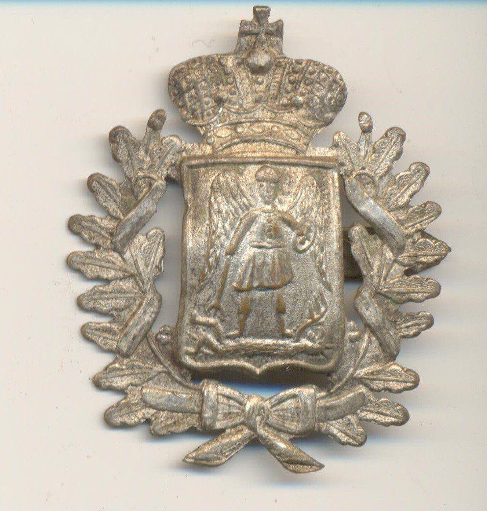 АОКМ КП-2513-1 Знак с изображением Архангела Михаила