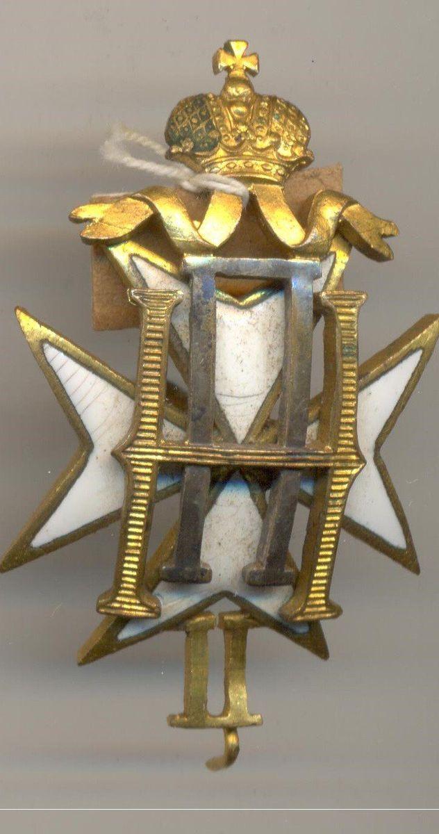 АОКМ КП-2525 Знак бронзовый с буквами 'Н' и 'П'