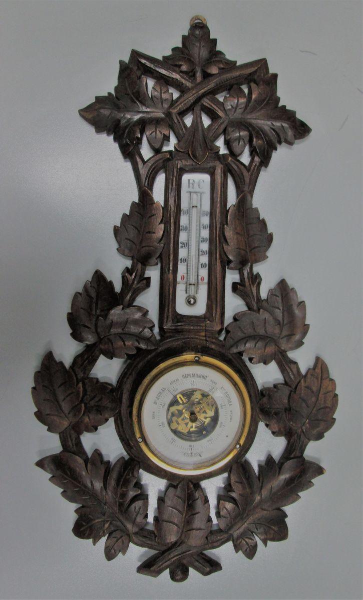 АОКМ КП-34696 Пр-358 Барометр с термометром в деревянной резной оправе