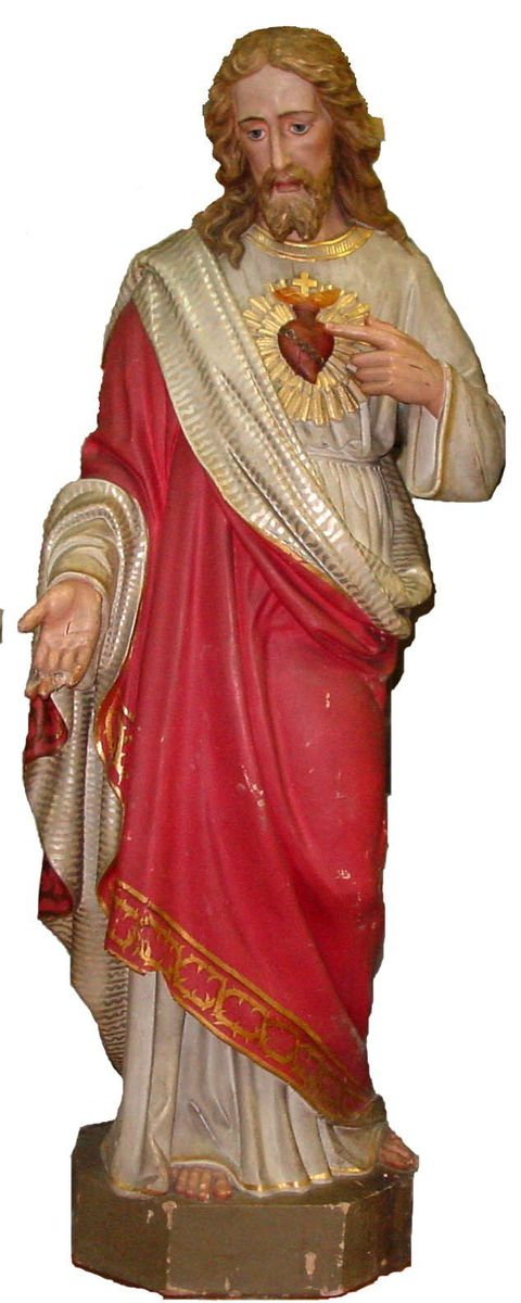 АОКМ КП-3636-1 С-24 Неизвестный автор Скульптура. Иисус Христос