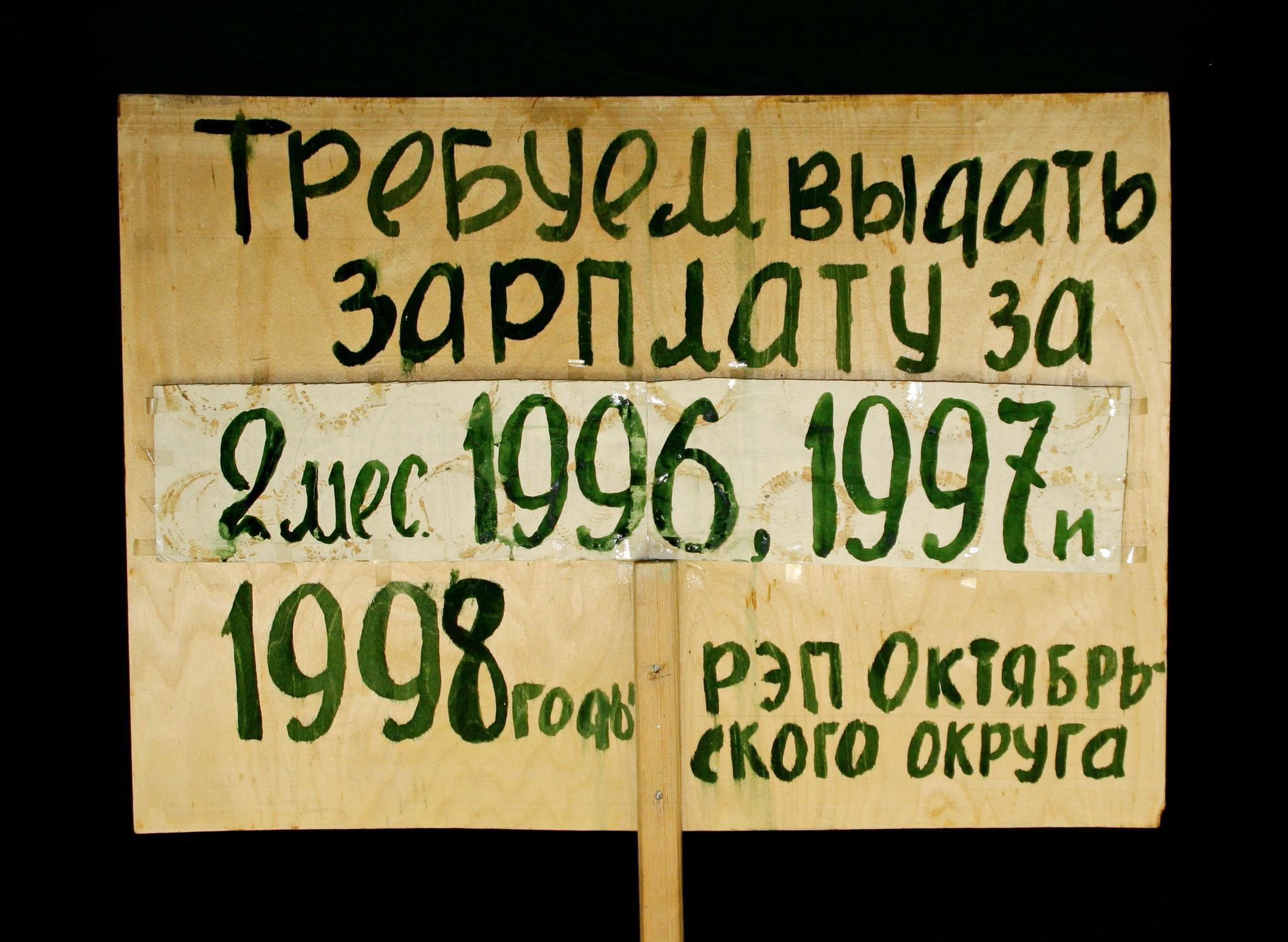 АОКМ КП-40395-5 Плакат