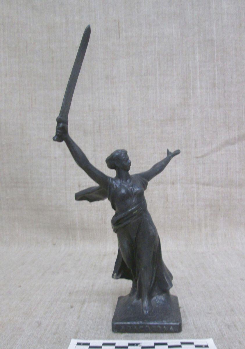АОКМ КП-45448 Скульптура 'Родина - мать'