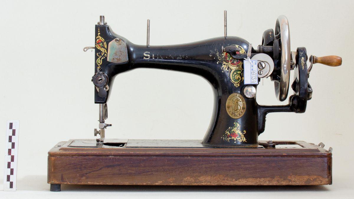 АОКМ КП-49734 Машина швейная «SINGER»