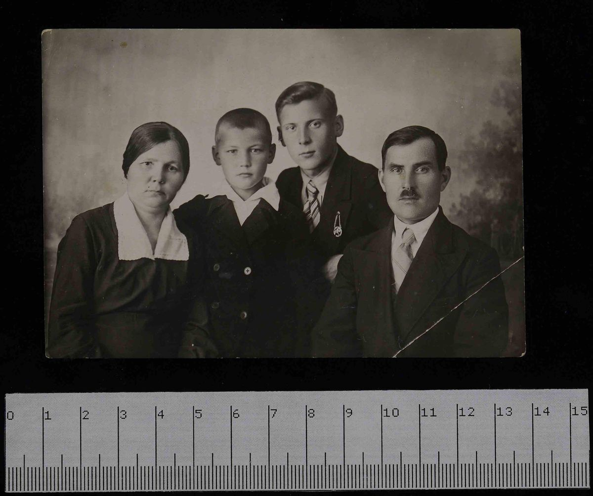 АОКМ КП-5014-21е Семейные фотографии