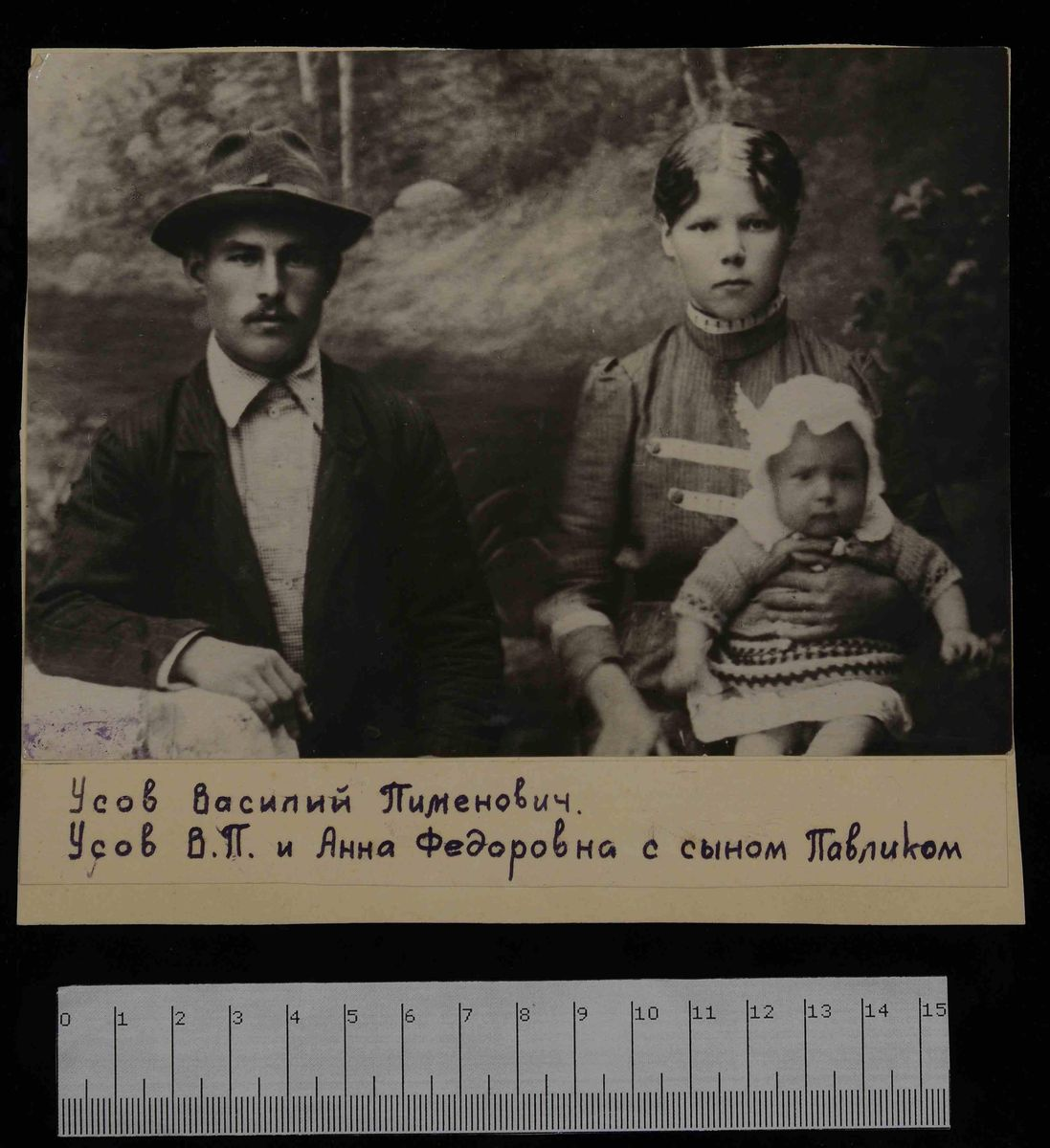 АОКМ КП-5014-21п Семейные фотографии