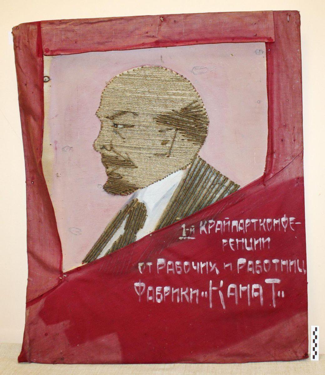 АОКМ КП-50668 Панно. Профиль В.И.Ленина из верёвки