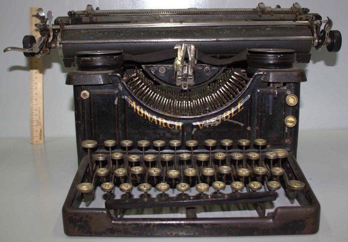 АОКМ КП-51846 Пр-283 Машинка пишущая «MONARH VISIBLE»