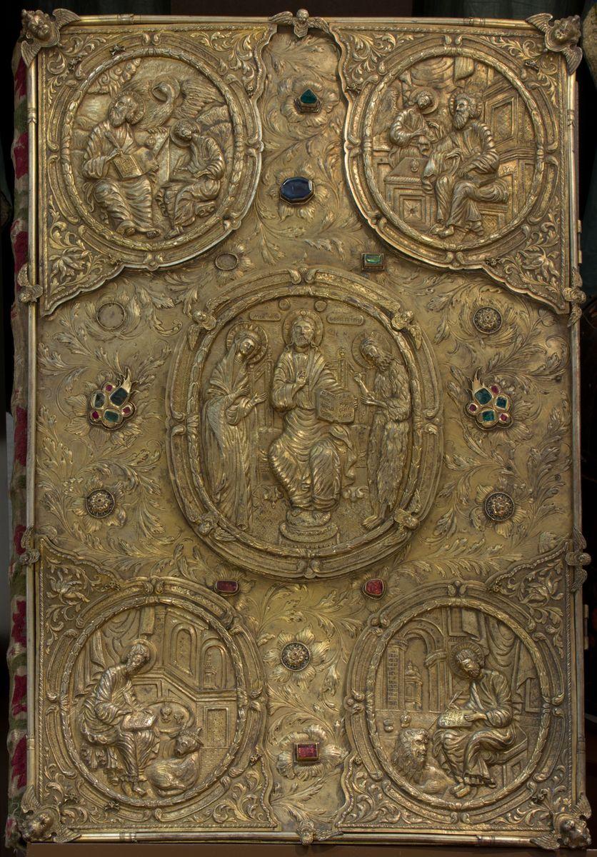 АОКМ КП-7590 Книга. Евангелие