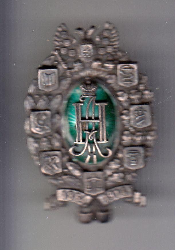 АОКМ КП-9870 Знак нагрудный университетский