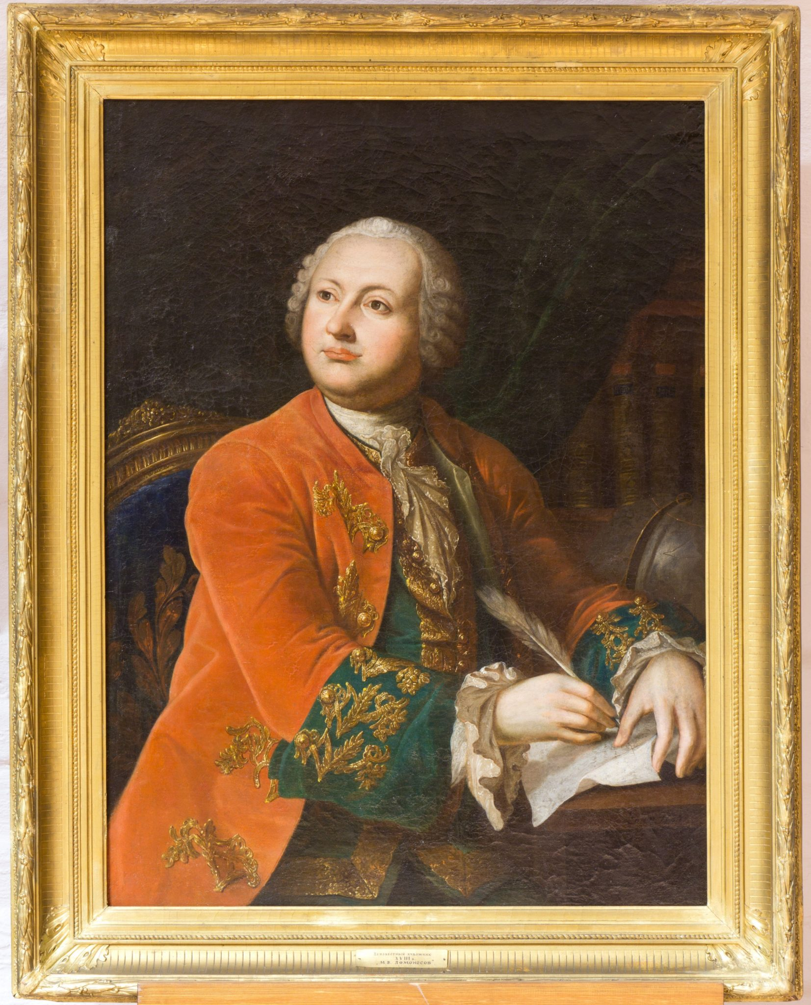 АОКМ КП – 501 Портрет М.В. Ломоносова Неизвестный автор Конец XVIII в.