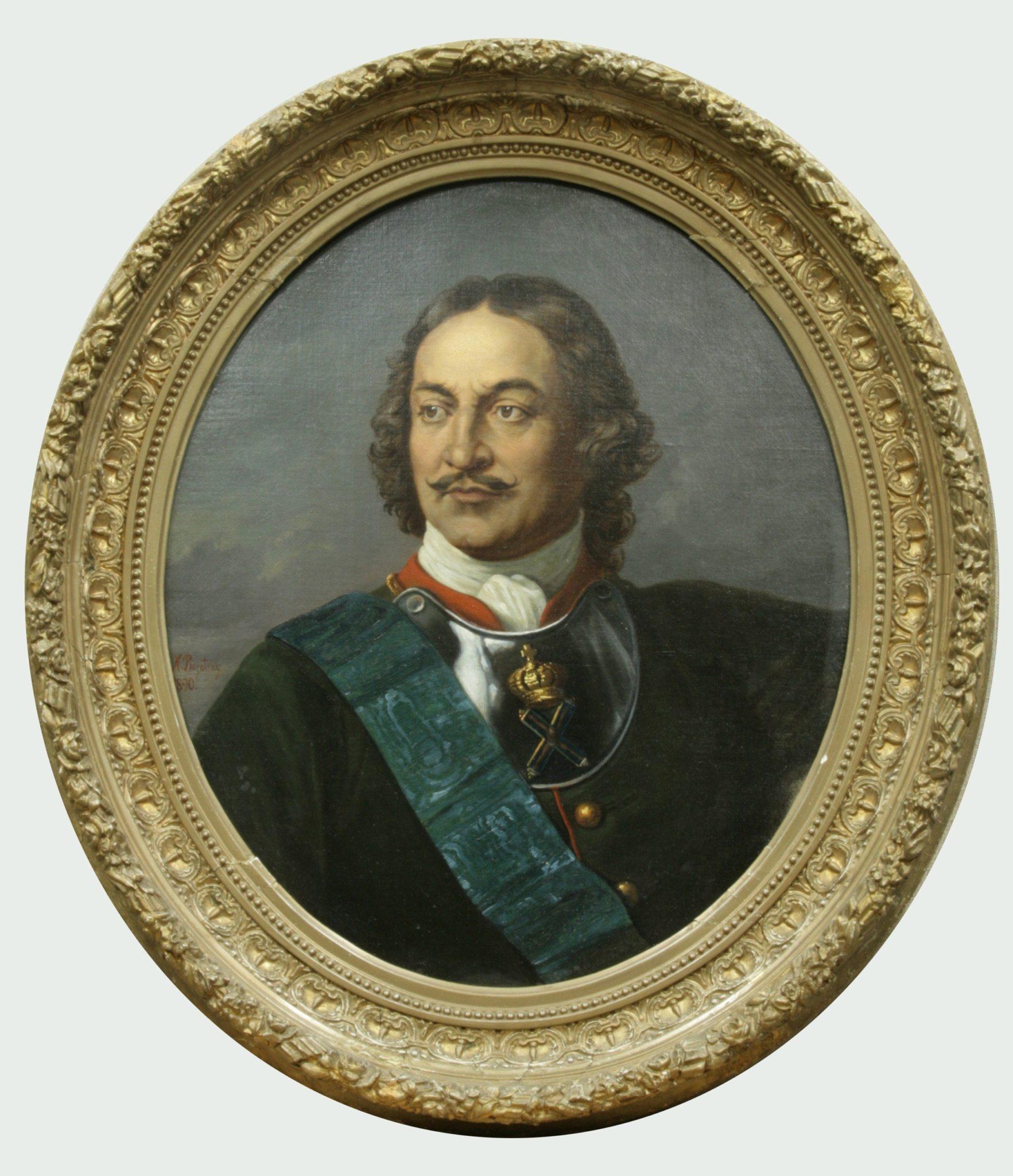 АОКМ КП – 519 Портрет Петра I Н.Т. Богацкий 1890 г.
