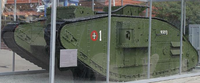 АОКМ КП-12998 Танк тяжелый гусеничный Mаrk-V_ серийный № 9303